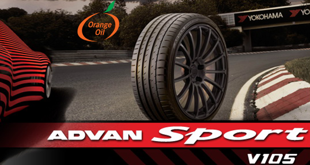 Yokohama Advan Sport v105 vasarinės padangos